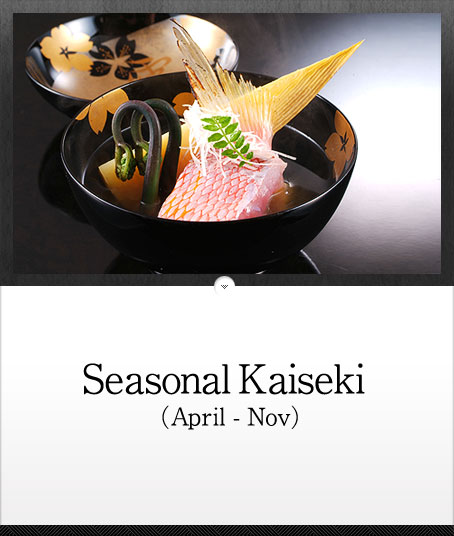 Seasonal Kaiseki (April - Nov)