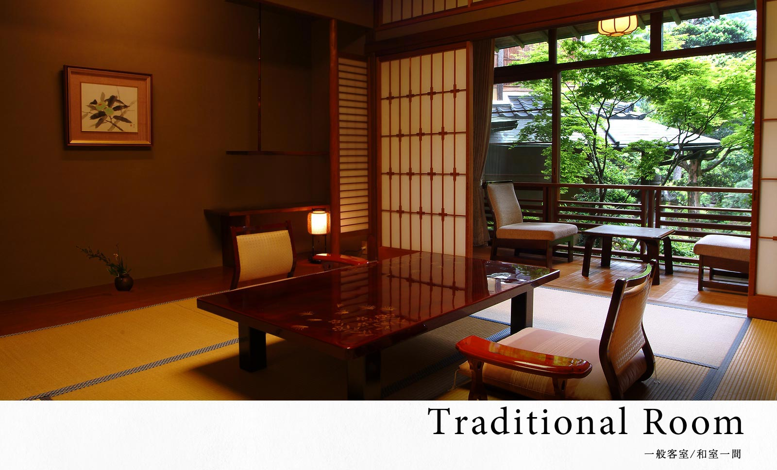 Japanese-style: One Room